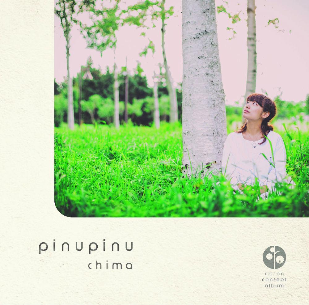 【chima】pinupinu